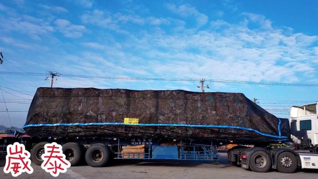 貨車黑網 1