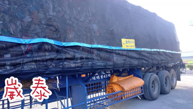貨車黑網 2